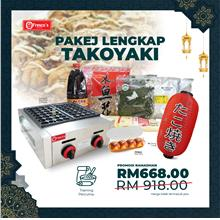 Takoyaki 2 Plate Machine Package